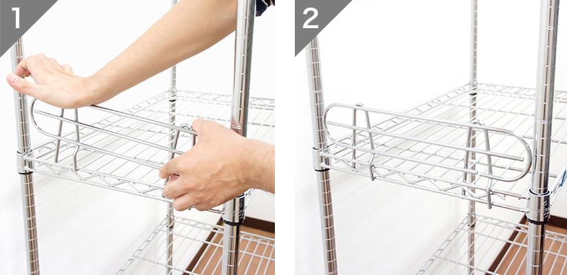 ルミナスサポート柵の取り付け方法