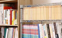 本棚は何派?実は木製よりスチールラックが断然おすすめ