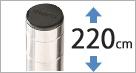 220cm