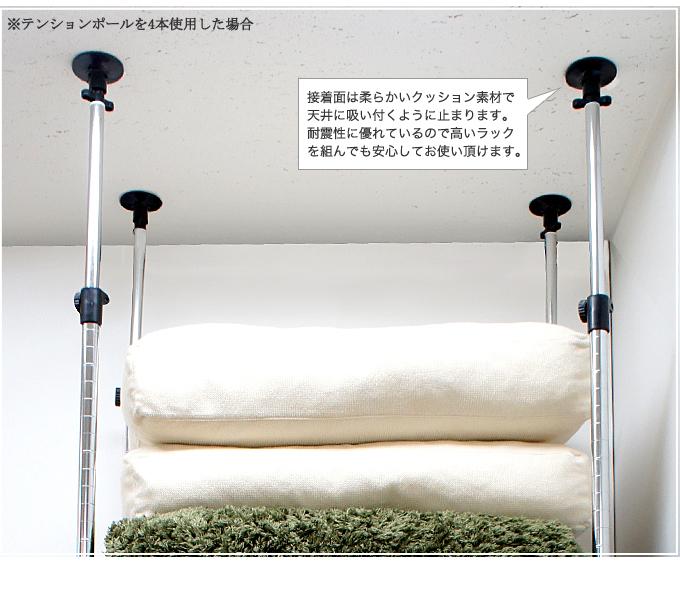 接着面は柔らかいクッション素材で天井に吸い付くように止まります。