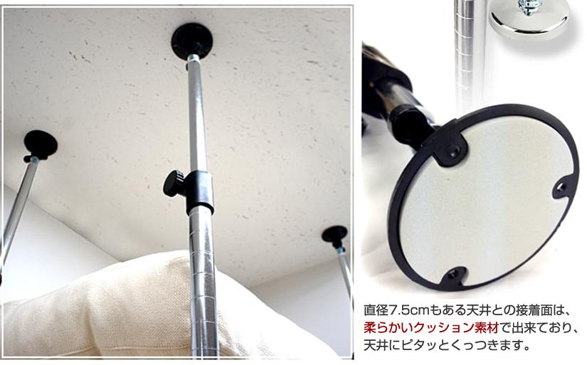 直径7.5cmもある天井との接着面は、柔らかいクッション素材で出来ており、天井にピタッとくっつきます。