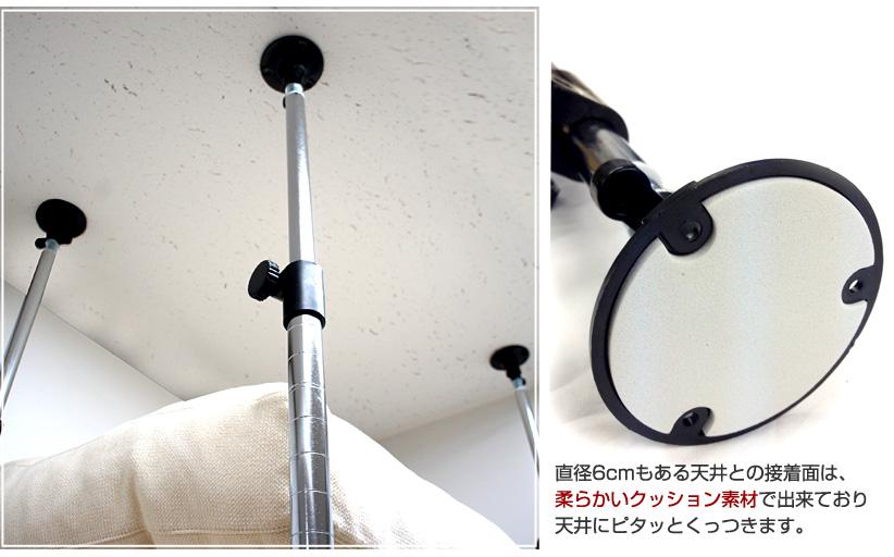 直径6cmもある天井との接着面は、柔らかいクッション素材で出来ており、天井にピタッとくっつきます。
