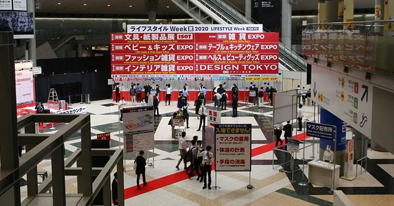 ライフスタイルWeek国際インテリア雑貨EXPO夏