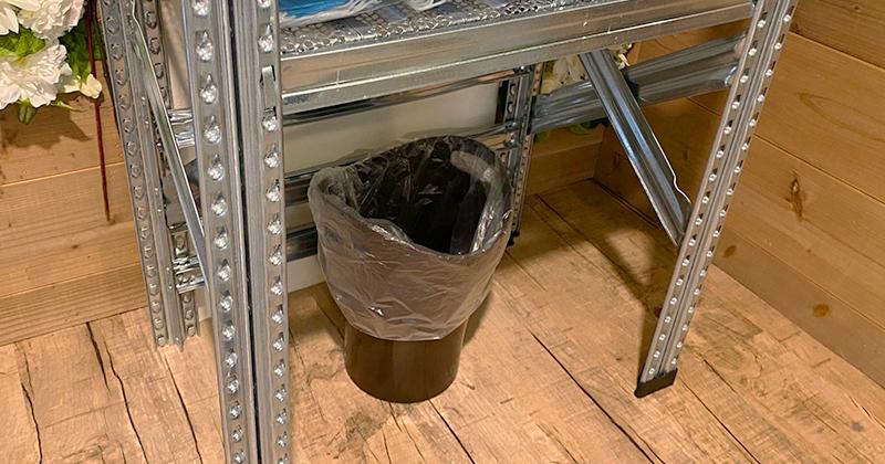ゴミ箱スペースも確保しています!