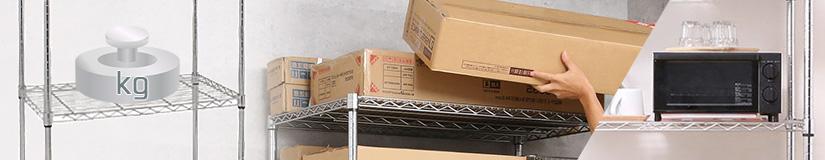 スチールラック メタル製ラック シェルフ 棚耐荷重
