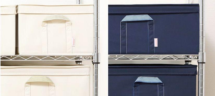 ルミナスラック専用ボックスが、びしっと綺麗のコツ!