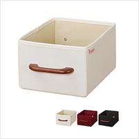 木製ハンドル収納ボックス