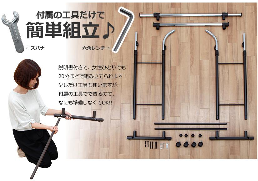 付属の工具で簡単組立