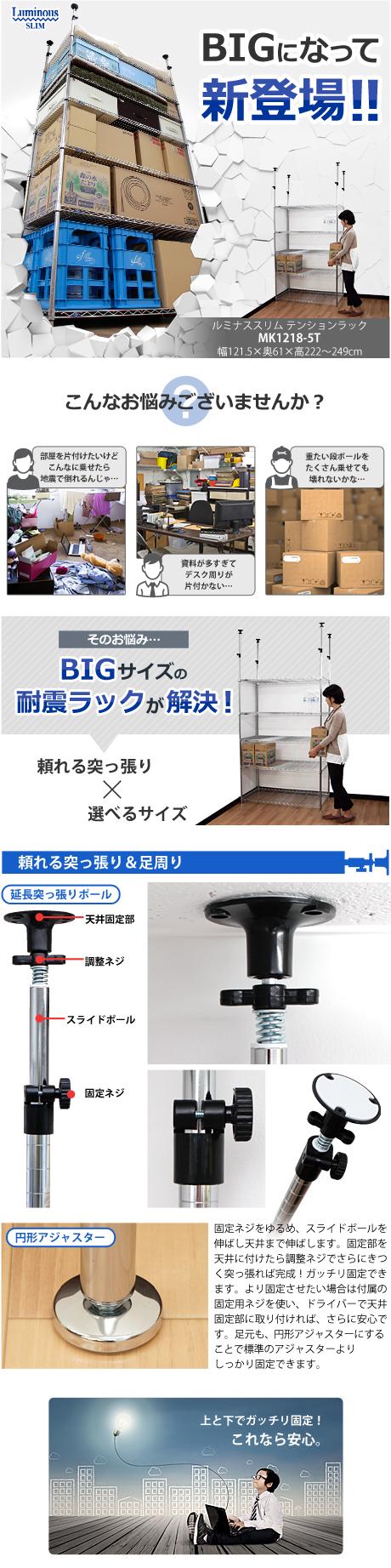 BIGになって新登場!!mk1218-5t