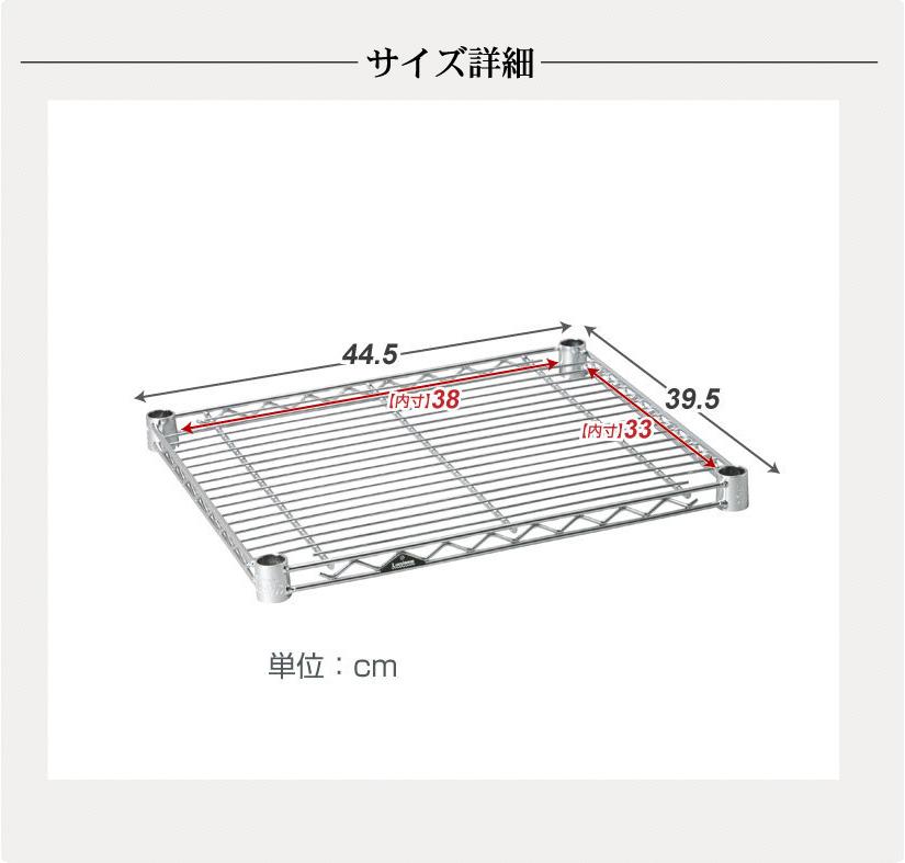 サイズ詳細横幅44.5×奥行39.5cm