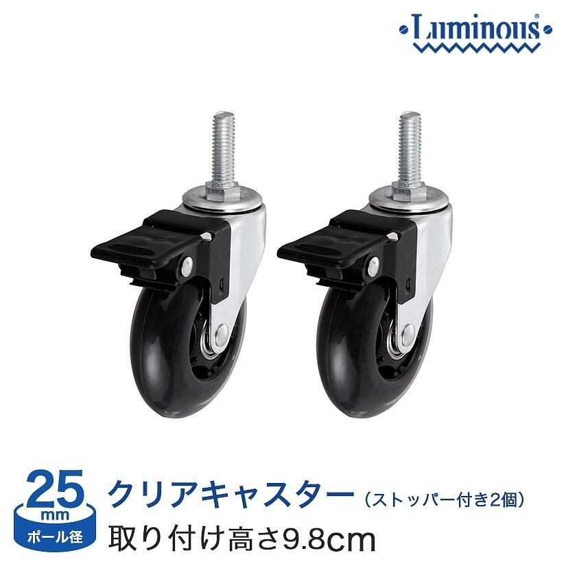 IHL-B2P75S