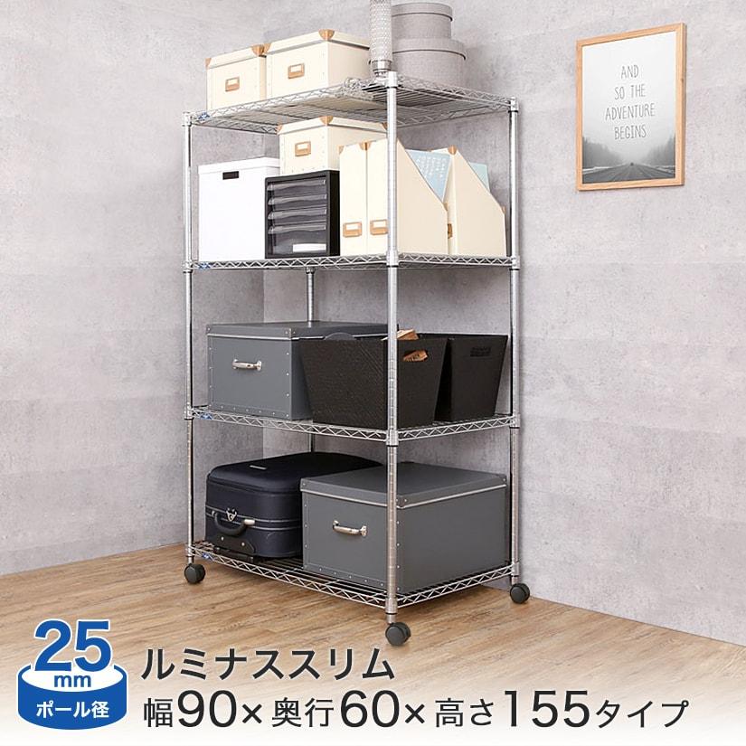 MK9015-4A