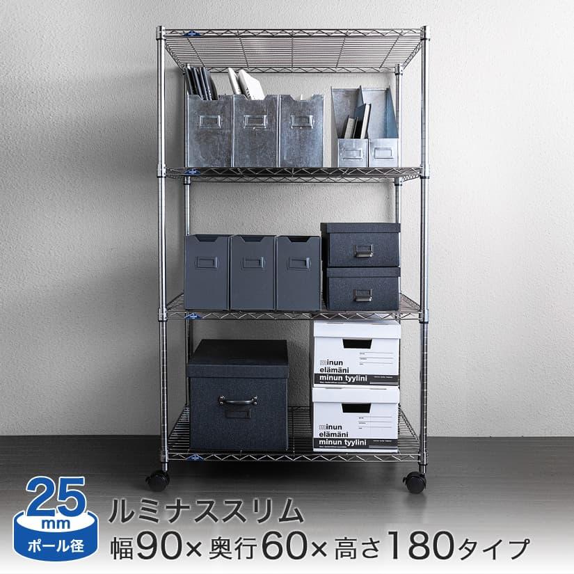 MK9018-5A