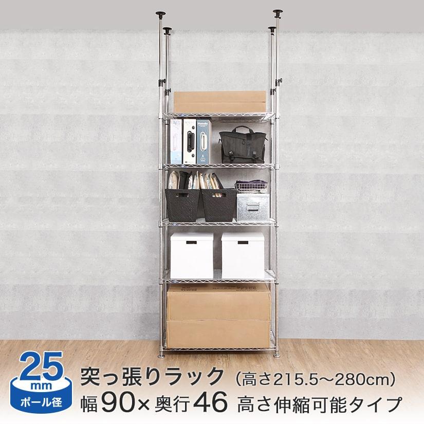 MMH90-5T