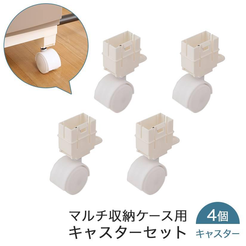 収納ボックス ラック専用ボックス ワードローブ用ホルダー