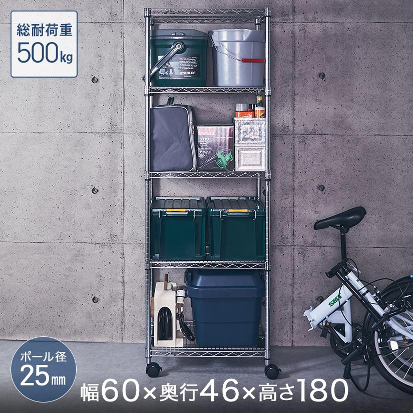 NLH6018-5
