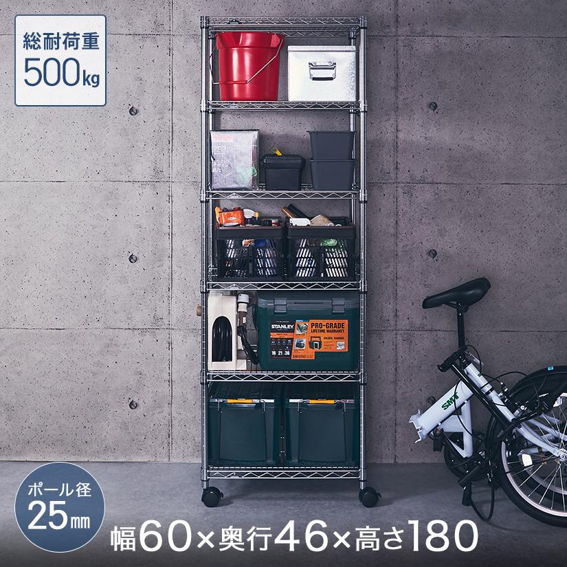 NLH6018-6