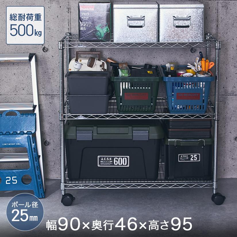 NLH9090-3