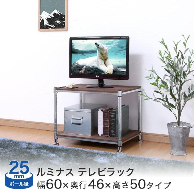 幅60 奥行45 テレビ台 テレビボード テレビラック TV