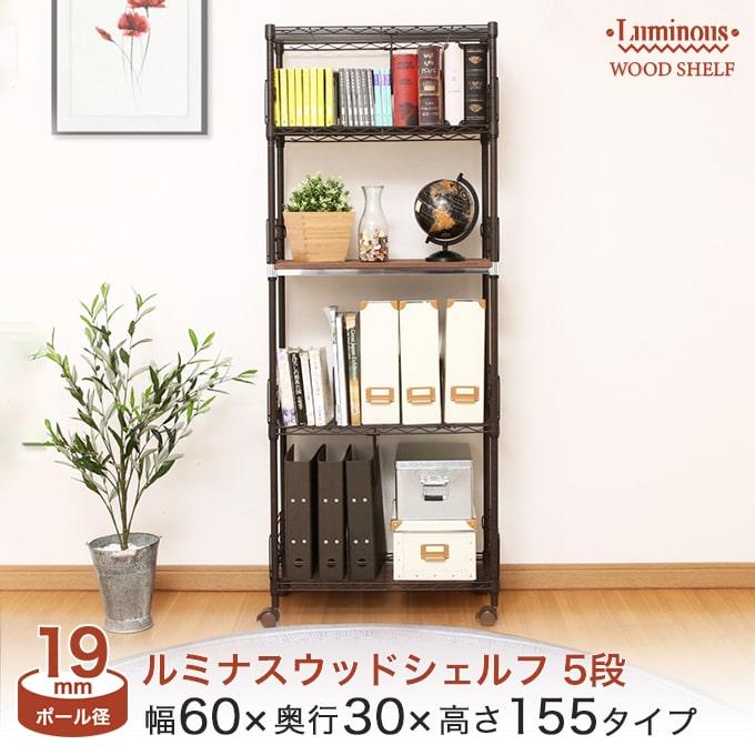 WS6015-5BB