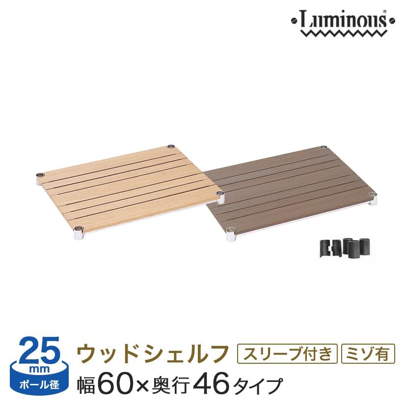 ssm9045-so
