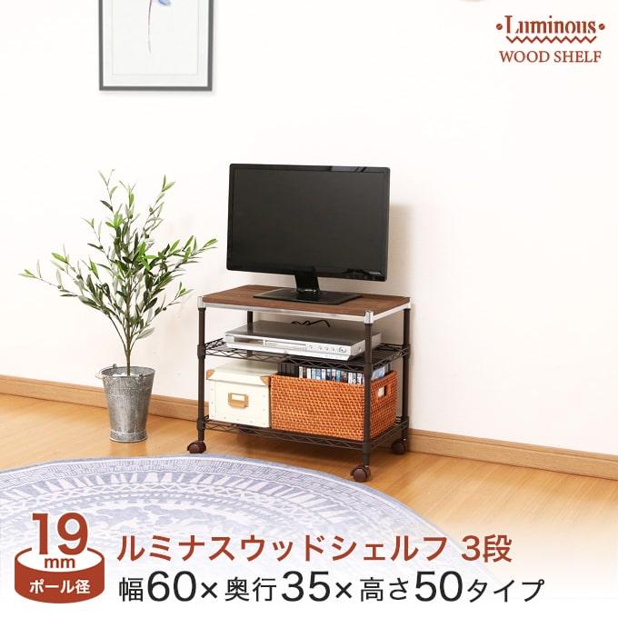 WS6051-3BR
