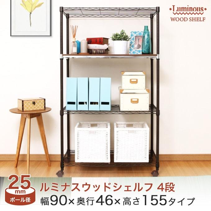 WS9015-4BR