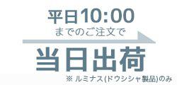 フッターコンテンツ@安心保証サービス