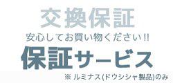 フッターコンテンツ@平日10:30までのご注文で当日出荷