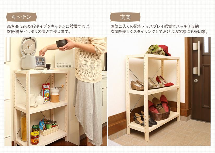 イメージ : キッチン / 玄関